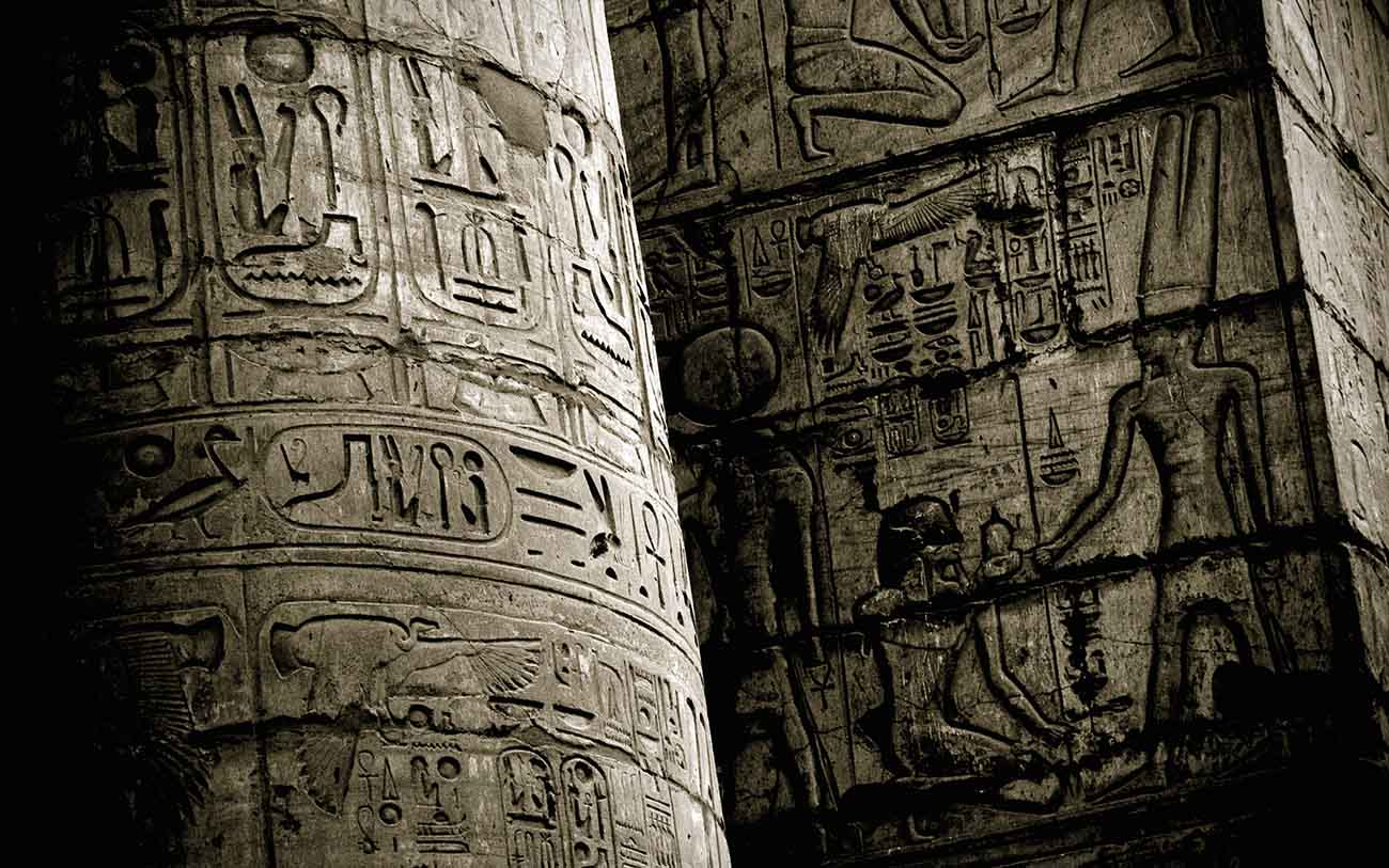 Ancient Aliens Ancient Code